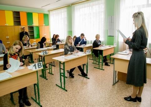 Российские родители  в феврале смогут сдать ЕГЭ