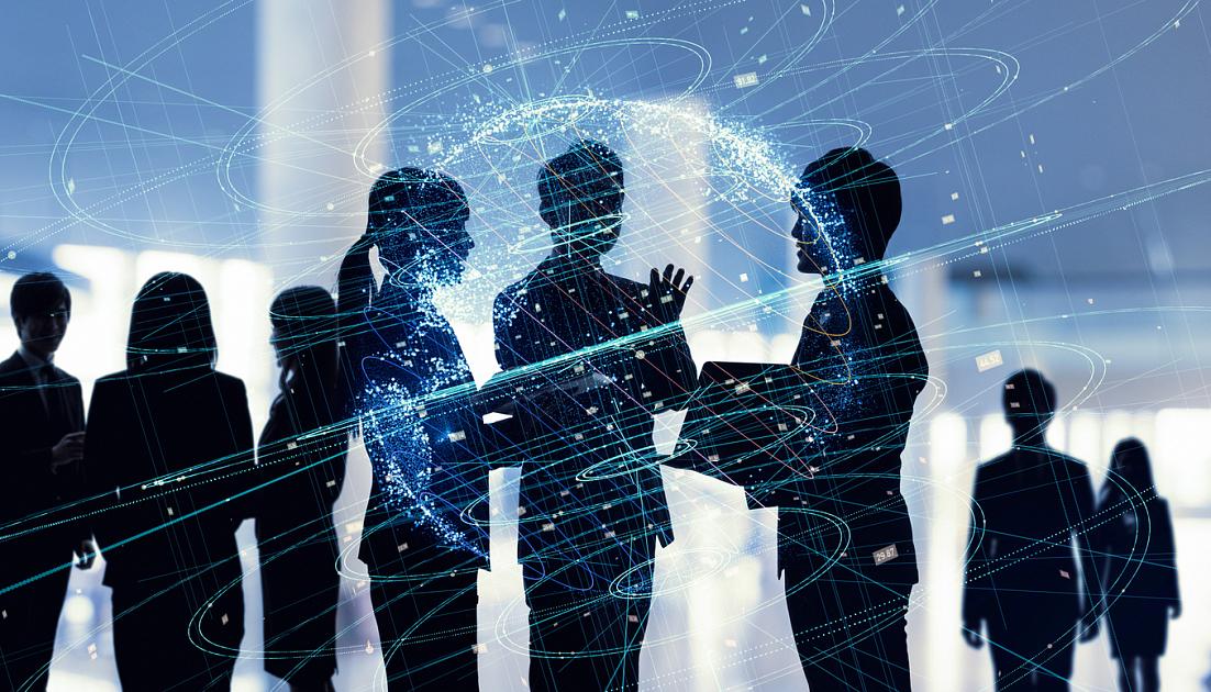 «Кадры для цифровой экономики»