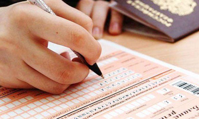 Рособрнадзор запустил «Навигатор ГИА»  для помощи выпускникам и учителям в подготовке к ЕГЭ и ОГЭ